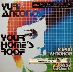 Юрий Антонов - Крыша дома твоего (1983) DTS 5.1 Upmix