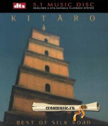 Kitaro - Best of Silk Road (2003) <strong>DTS 5.1</strong>