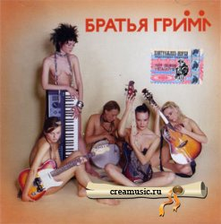 Братья Гримм - Братья Гримм (2005) <strong>DTS 5.1</strong> Upmix