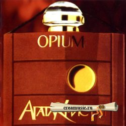 Агата Кристи - Опиум (1994) <strong>DTS 5.1</strong> Upmix