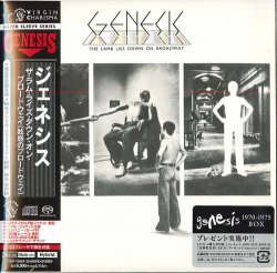 Genesis - The Lamb Lies Down On Broadway (1974) DVD-Audio