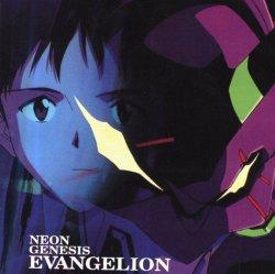 VA - Neon Genesis Evangelion Vol.1 (1995) DTS 5.1