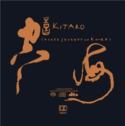 Kitaro - Sacred Journey Of Ku-Kia (2003) DTS 5.1