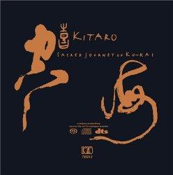 Kitaro - Sacred Journey Of Ku-Kia (2003) DTS 5.1