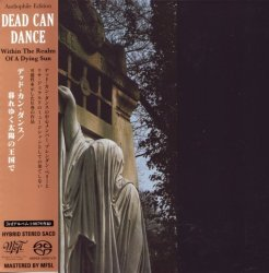 Dead Can Dance - Within The Realm Of A Dying Sun (1987) DTS 5.0 Upmix