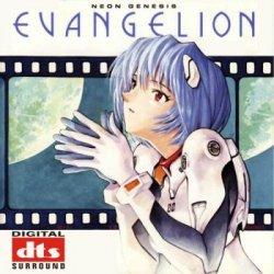 VA - Neon Genesis Evangelion Vol.2 (1996) DTS 5.1