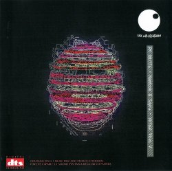 Pete Namlook & Wolfram Spyra - Virtual Vices V (2006) DTS 5.1