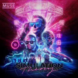 Muse - Simulation Theory (2020) DTS 5.1